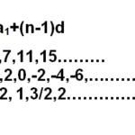 Progresiones aritméticas término general